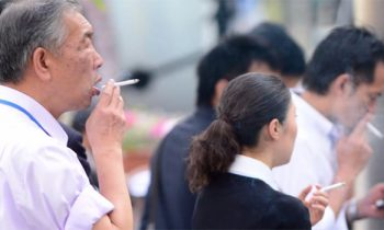 Japanese Company Gives Non-Smokers Extra Vacation Days To Compensate For Cigarette Breaks